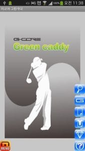 G-CORE Green Caddy Golf Coupon